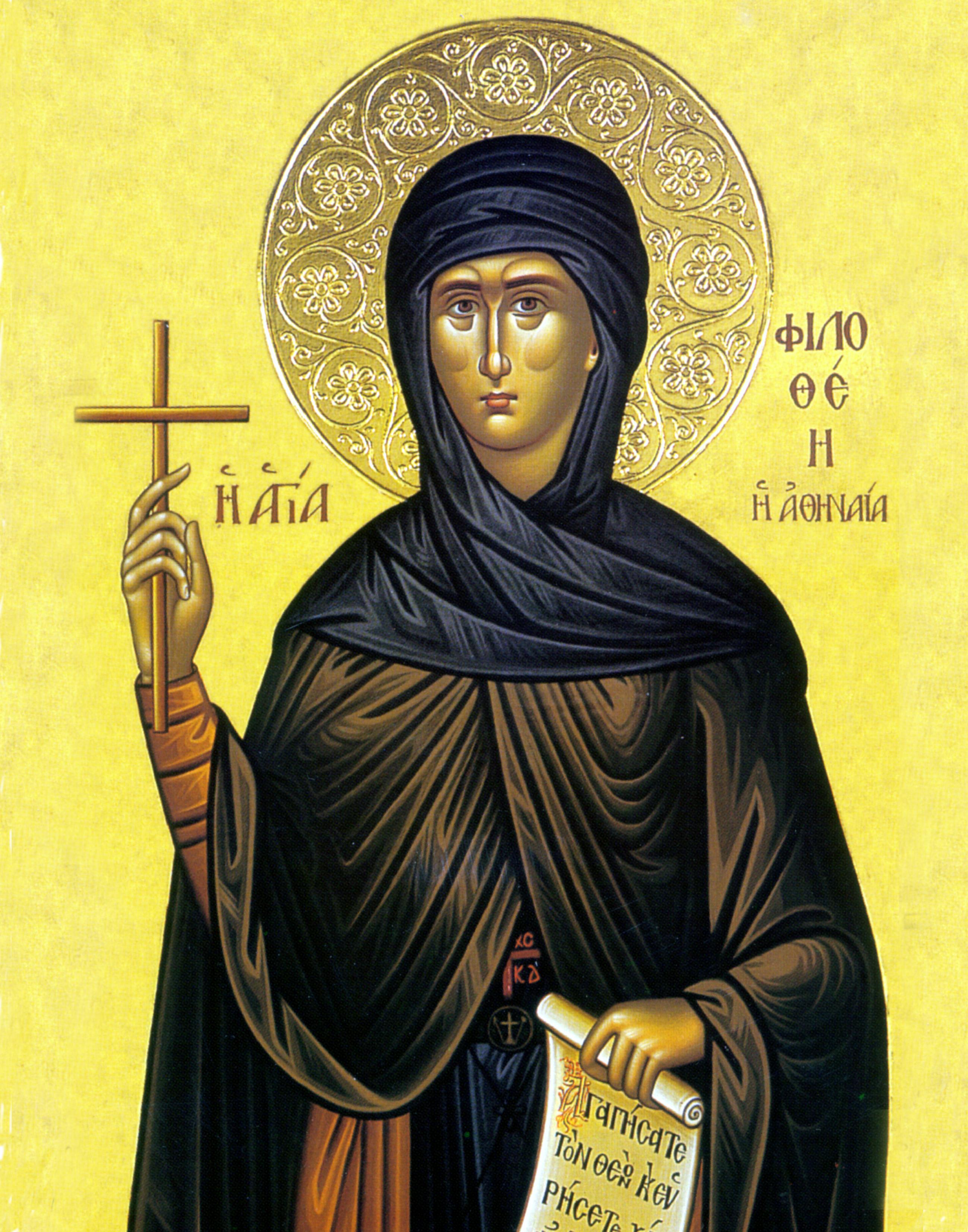 Αγ.Φιλοθεη -Μπουστο καλό 22×28   Ιερά Μονή Αγίου Ιωάννου Προδρόμου Καρέα