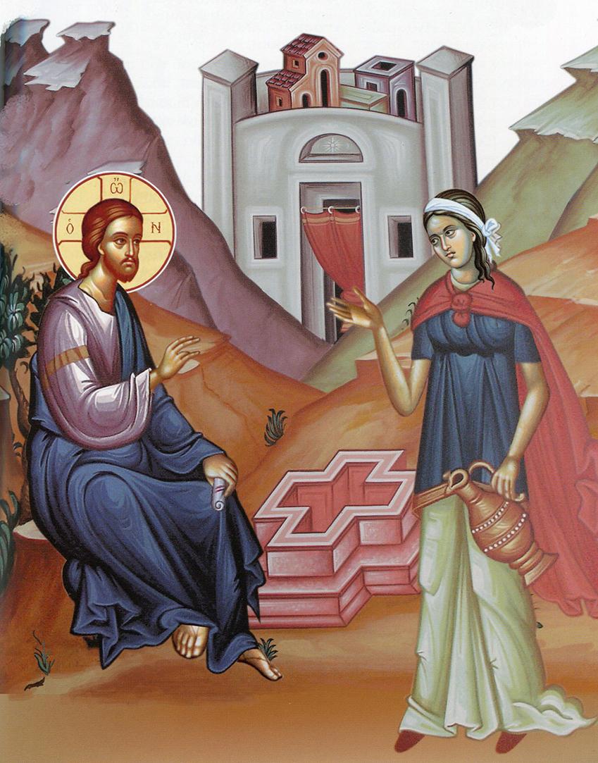 Η ΣΥΝΑΝΤΗΣΗ ΤΟΥ ΧΡΙΣΤΟΥ ΜΕ ΤΗΝ ΣΑΜΑΡΕΙΤΙΔΑ | Ιερά Μονή Αγίου ...
