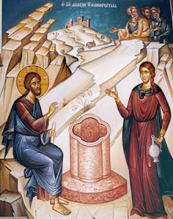 Αποτέλεσμα εικόνας για κυριακή τῆς σαμαρείτιδος