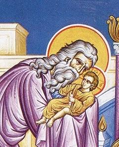 Αποτέλεσμα εικόνας για υπαπαντη χριστου