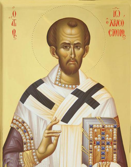 Ὁ Ἅγιος Ἰωάννης ὁ Χρυσόστομος | Ιερά Μονή Αγίου Ιωάννου Προδρόμου Καρέα