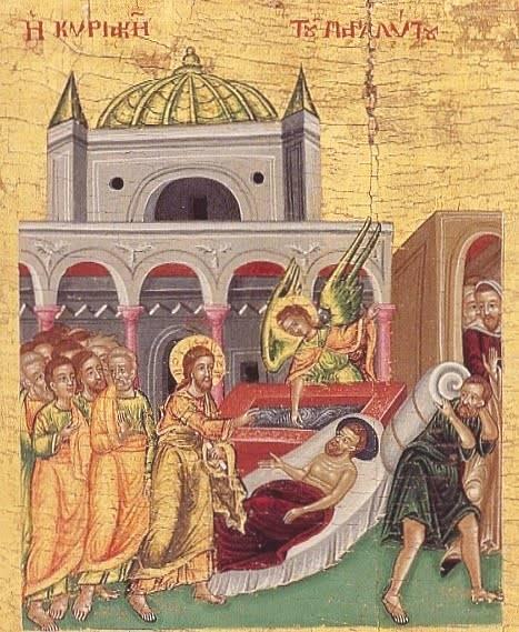 ΚΥΡΙΑΚΗ ΤΟΥ ΠΑΡΑΛΥΤΟΥ   Ιερά Μονή Αγίου Ιωάννου Προδρόμου Καρέα