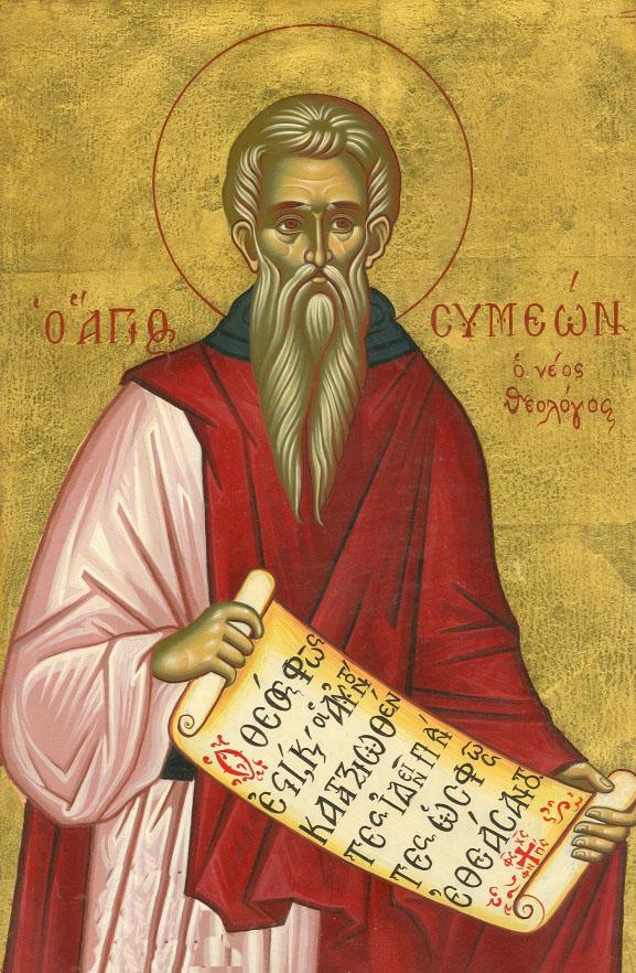 symeon_neos_theologos_3[1]